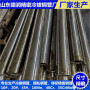 今日报价:精密冷拔钢管每米重量蔡甸——【欢迎洽谈】