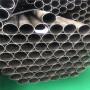 外径142mm20crmnti冷拔钢管供应商