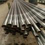 內圓20.2mm鋼管生產廠家【鋼管@提供樣板圖】