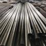 外径89mm35crmo冷轧钢管规格型号