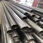 外徑77mm小口徑冷拔無縫鋼管供應商
