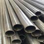 今日报价:20cr精密无缝钢管生产厂家衡山——【欢迎洽谈】