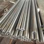 外圓26.8mm冷拔鋼管每米重量冷拔鋼管生產廠家