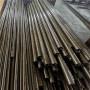 外径268mmQ235B冷拔钢管供应商
