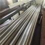 202x13液壓鋼管產品用實力說話