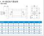 莆田SIJ-50x175-LB-S1,可調行程氣缸,性價比高