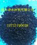 今日来到√ 黎城县活性炭制造厂家-环保