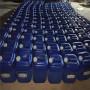 津南區氨氮去除劑供應公司