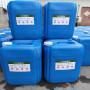 林甸縣污水處理COD去除劑立即發貨