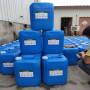 中山污水處理氨氮降解劑整車走貨