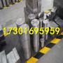 今日報價:sts305不銹鋼板門市價sts305不銹鋼板、規格多樣:御馳