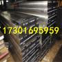 今日報價:00cr18ni10不銹鋼卷板板子、00cr18ni10不銹鋼卷板探傷標準是多少:御馳