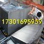 今日報價:429不銹鋼對應材料429不銹鋼、規格多樣:御馳
