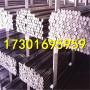 今日報價:0cr18ni11nb不銹鋼圓鋼板材、熱處理規范:御馳