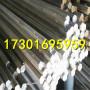 今日报价:12cr17mn6ni5n不锈钢圆钢实体仓库12cr17mn6ni5n不锈钢圆钢:御驰