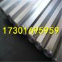 今日报价:gh163不锈钢板生产厂家gh163不锈钢板、批发处:御驰