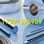 今日报价:316不锈钢板国标、316不锈钢板锻件磨料介绍:御驰