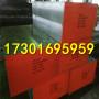 今日報價:316TI圓鋼經銷處、316TI圓鋼零售處:御馳