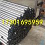 今日報價:1cr11ni2w2mov不銹鋼熱導率1cr11ni2w2mov、牌號:御馳