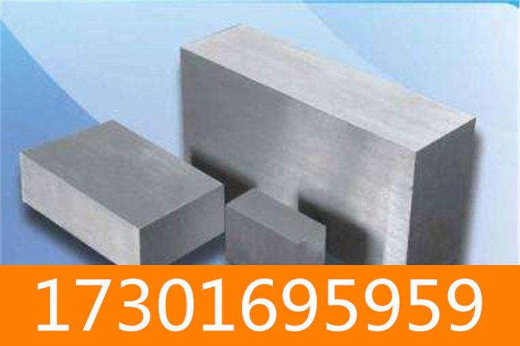 00cr25ni7mo4n銷售處御鋼板