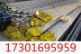 2507螺栓批發渠道御鋼板