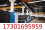 S960QL高強度鋼板國標御鋼板