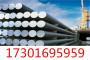 0Cr19Ni13Mo3不銹鋼板銷售渠道御鋼板