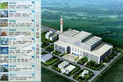 新闻如东县诚信推荐运动足球场建设项目申请资金立项可研报告