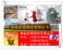 今日北京無縫鋼管58*5現貨