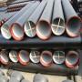今日報價:棗莊DN1400T型接口球墨鑄鐵管——【股份@有限公司】