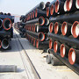 新聞:珠海DN700K9級球墨鑄鐵管每米價格-匯鑫源管業