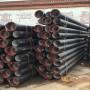 今日報價:防城港DN1200國標球墨鑄鐵管——【股份@有限公司】