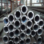 今日報價:滄州冷庫用酸洗鈍化無縫鋼管處理