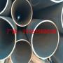 今日報價:西安冷庫用酸洗鈍化無縫鋼管處理——【股份@有限公司】
