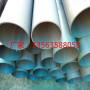 今日報價:佳木斯酸洗除銹無縫鋼管價格——技術力量