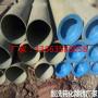 今日报价:黄冈酸洗磷化无缝钢管加工厂——【股份@有限公司】