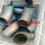 今日報價:大同酸洗磷化20#無縫鋼管精華——【股份@有限公司】