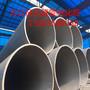 太原無縫鋼管酸洗磷化價格
