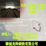 张家口新余nm360耐磨钢板 价格