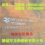 哈尔滨nm450耐磨钢板厂家供应