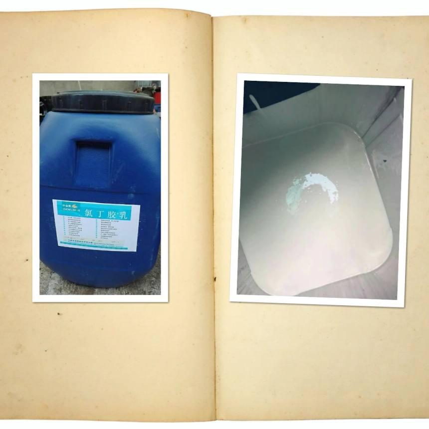 江西吉安噴涂速凝橡膠瀝青防水涂料制作工藝