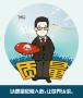 四川巴中膨胀纤维抗裂防水剂厂家[股份@有限公司]欢迎您