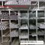 小金铝合金管状母线54/45铝镁合金管有货供应现货
