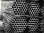黑河12cr1moV合金钢管》热处理工艺