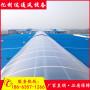 新闻:郴州圆拱型通风天窗多少钱[股份@有限公司]欢迎您