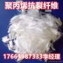 欢迎访问—梧州抗裂纤维&实业集团