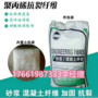 欢迎访问——安徽淮南抗裂纤维——实业集团