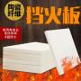 歡迎##六安硅酸鋁針刺毯##實業集團