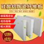 歡迎##廣州南沙設備安裝高溫硅酸鋁針刺毯##集團