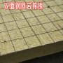 巴彦淖尔双面贴铝箔岩棉板加工定制